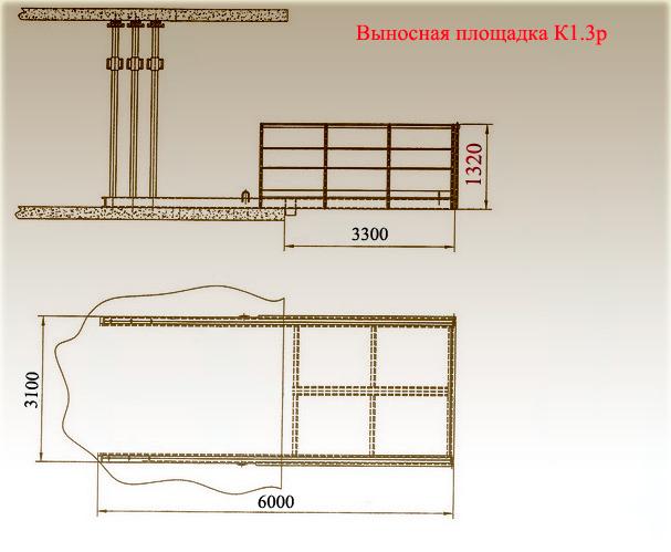 Схема - выносная площадка К1.3p