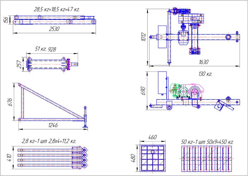 Схема Кран Пионер разборный 500 кг.