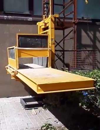 Грузовой подъемник 750 кг