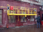 Фасадный подъемник 4 метра