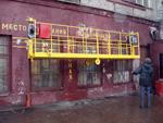 4 метровая люлька на испытательной площадке