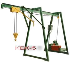 Кран балочно-консольный КБК-5