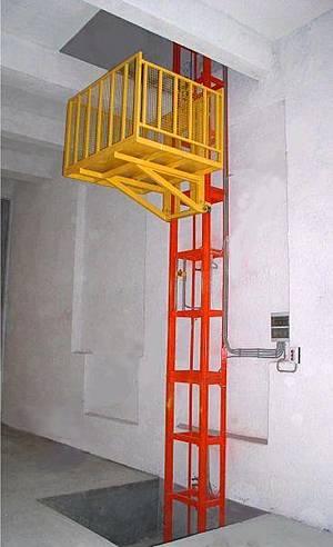 Подъёмник для магазинов